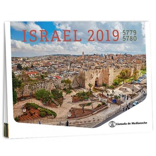 Almanaque de Israel 2019