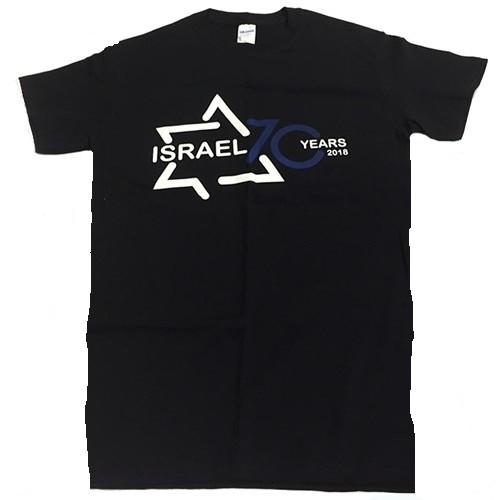 70 años de Israel - T-shirt NEGRO