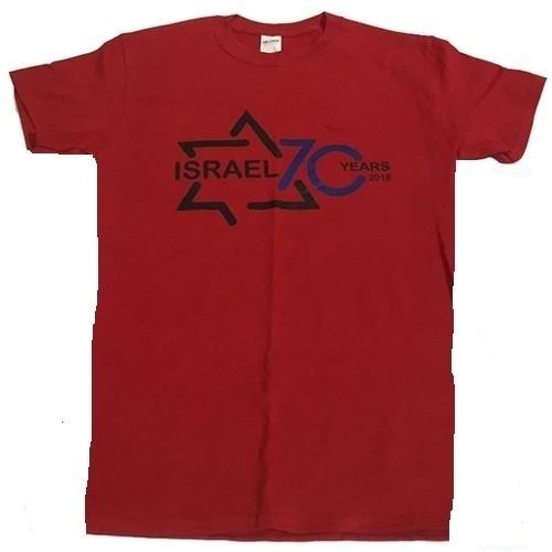 70 años de Israel - T-shirt ROJO