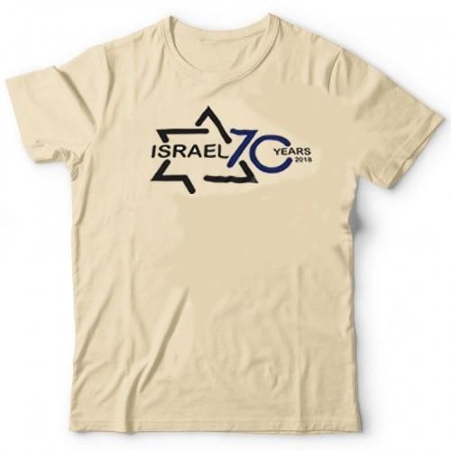70 años de Israel - T-shirt CREMA